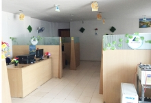 Preetham Office