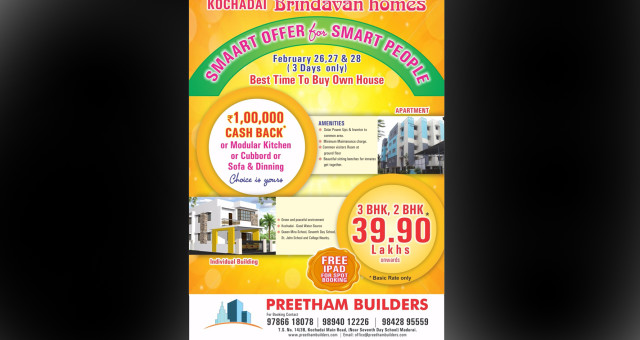 """Brindavan Homes in """"SMAART OFFER FOR SMART PEOPLE"""" Only are February 26, 27 & 28."""